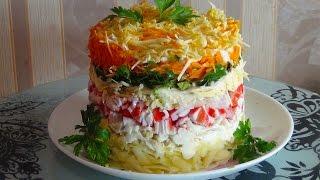Очень вкусный и нежный салат