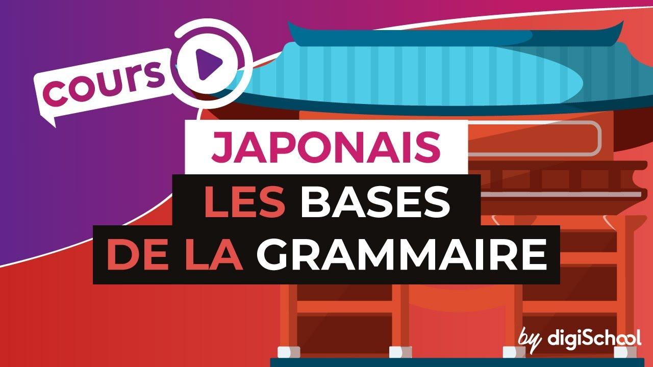 Cours de Japonais : Les bases de la grammaire - YouTube