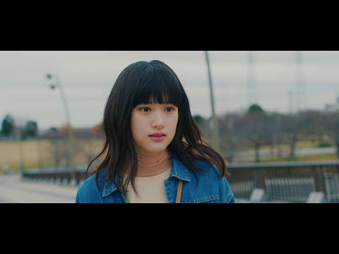 リーガルリリー - 『ハンシー』Music Video