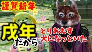 【マリオカート8DX】戌年だし犬になってナンバーわん!【顔出し実況?】