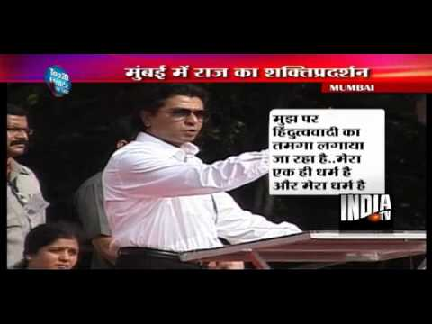 Top 20 Reporter Prime Time (21/08/2012)
