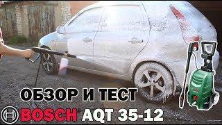 Обзор мойки Bosch AQT 35-12. Выбор пенника, какой лучше?