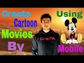 Create Cartoon Animation Videos by Using Mobile Phone