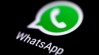 WhatsApp yatumika kuvujisha mitihani STD VII