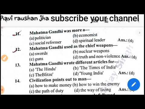 Important english objective class|| indian civilization and culture objective ||ravi raushan jha