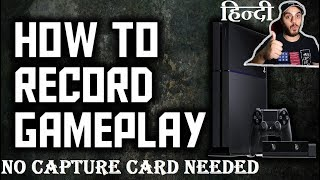 Start your Gaming Channel,  How to record Gameplay on PS4 without Capture Card | HINDI |