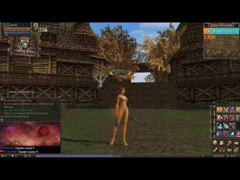 Let`s Play Lineage II: The Chaotic Chronicle / Opening Day Event