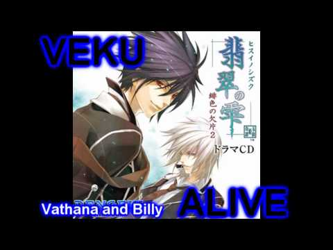 "[VEKU] ""Alive Raiko"" English Cover (V And U Duet)"
