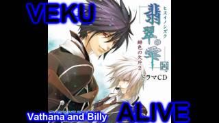 "[VEKU] ""Alive Raiko"" English Cover (V And U Duet)"