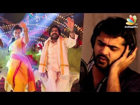 Simbu sings for T Rajendar in Kavan |...