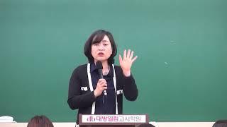 영양교사 임용고시 티오 시험일정 2019 영양교사 동영…