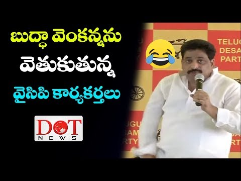 YSRCP Activists Looking For Buddha Venkanna | AP Election Results | Dot News