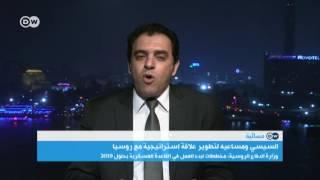 هل تخدم السياسة السعودية فعلا مقتضيات ما يسمى بالأمن القومي العربي؟