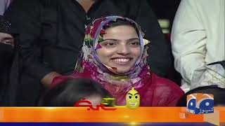 Khabarnaak | 10th November 2019 | Part 1