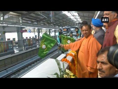 CM Yogi inaugurates Aqua Line Metro in Noida