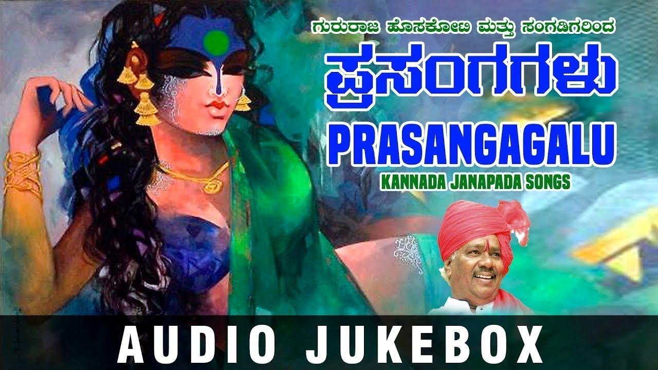 Electronic dj video song kannada janapada geete come please