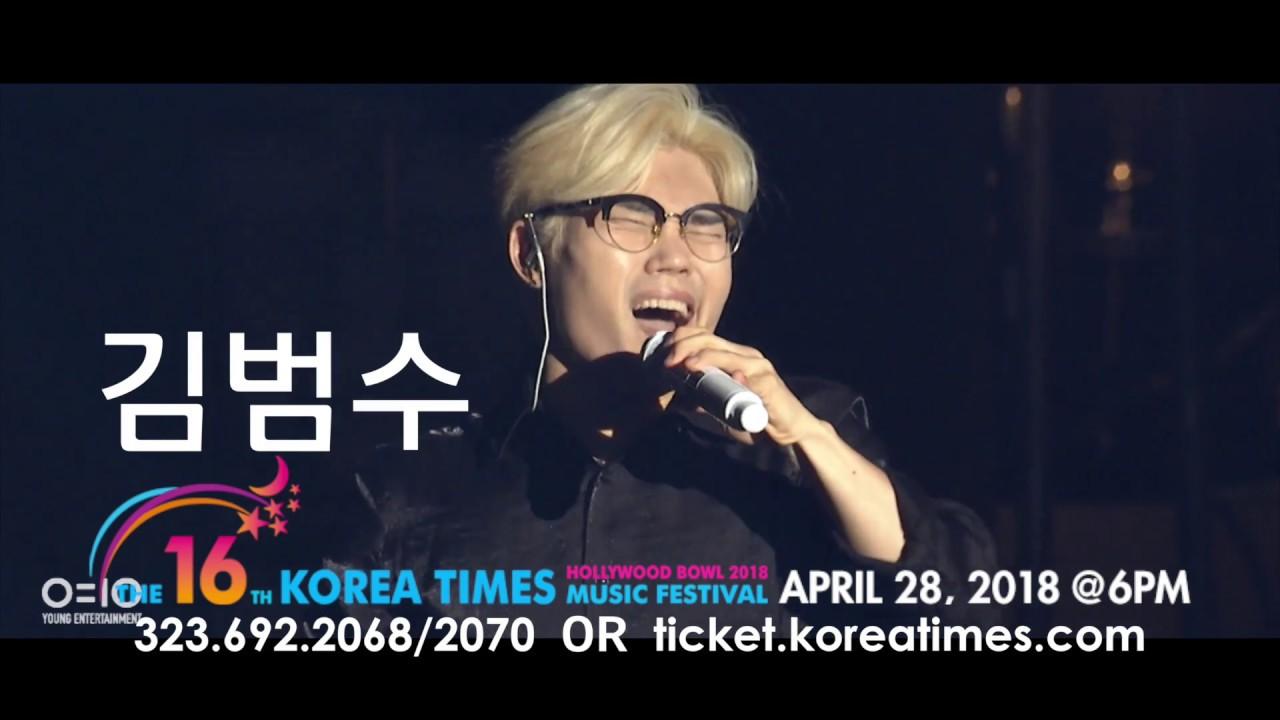 VIDEO | The Korea Times Music Festival