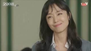 """'미드원작' 뛰어넘는 한드 """"굿…"""