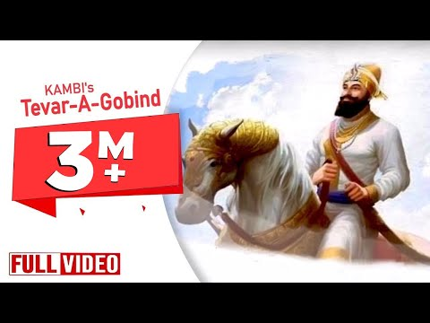 Tevar-A-Gobind | Kambi Ft. Randy J | Proud To Be A Sikh 2 Film | Official Song