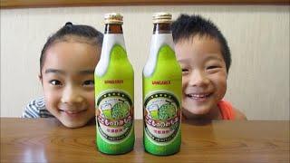 グリーンのビール★ こどもののみもの メロン/Drinks for children. Mellon thumbnail
