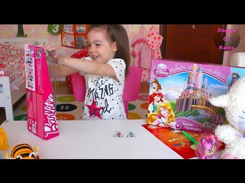 Настольная игра Волшебный замок Принцессы Дисней