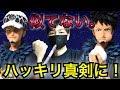 【本音】おにぎりローについて真剣レビュー!!Grandistaシリーズ最新作