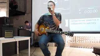 Александр Пушной на Флаконе, 30.09.2015 часть 3/3