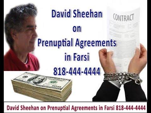 David Sheehan on Prenuptial Agreements in Farsi