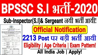 BPSSC S.I RECRUITMENT 2020 बड़ी भर्ती आयी। 2213 Post (S.I & Sergeant) All India | Form Apply!