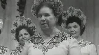 """1976 Сама, из фильма """"Председатель Малинина"""""""
