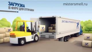 Транспортная компания ПЭК(Этот ролик обработан в Видеоредакторе YouTube (https://www.youtube.com/editor), 2015-09-16T14:39:46.000Z)