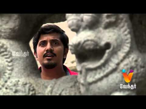 Moondravathu Kan - Childless couples visit Margabandeeshwarar Temple - [Ep 83]