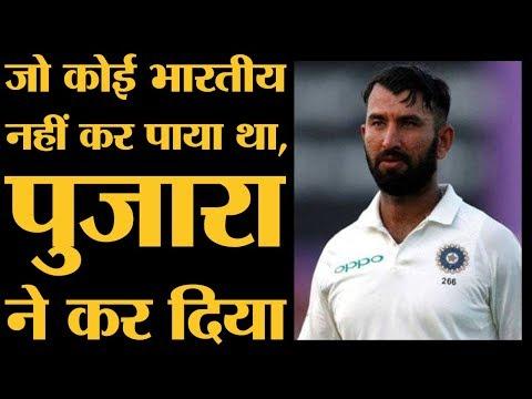 Cheteshwar Pujara| Adelaide Test| पुजारा की पारी ने इंडिया की लाज बचाई | The Lallantop