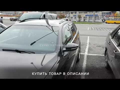 Visor VW Passat B7. Window deflectors Volkswagen Passat B7. Tuning. Tuning parts