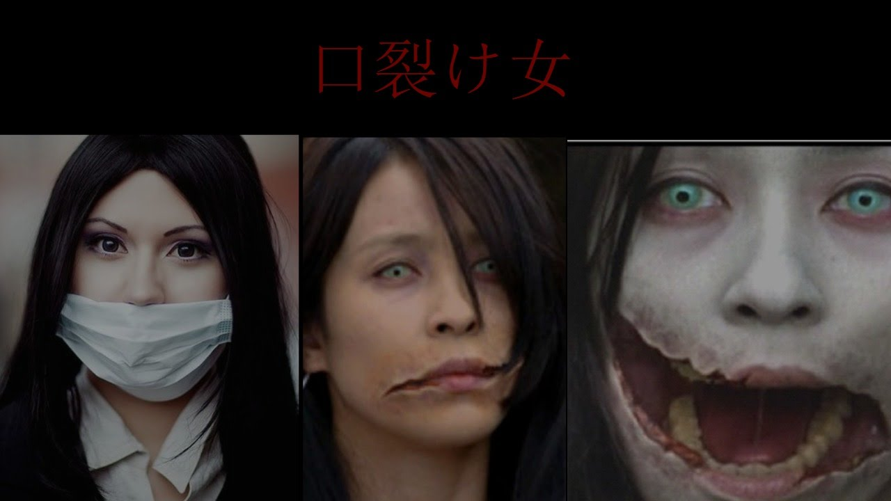 Картинки японии женщина рот-щель