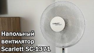 Вентилятор Scarlett SC-1371 - обзор