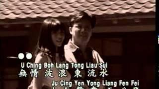 AVSEQ01.DAT AI CHING JU SUE SIANG TUNG LIU