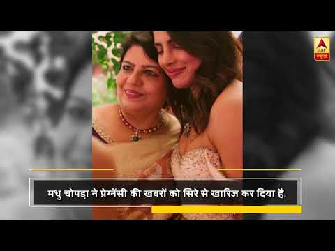 Madhu Chopra opens up about actress Priyanka Chopra pregnancy rumours