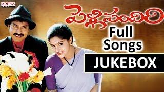 Pelli Pandiri Telugu Movie Songs jukebox || Jagapathi Babu, Raasi