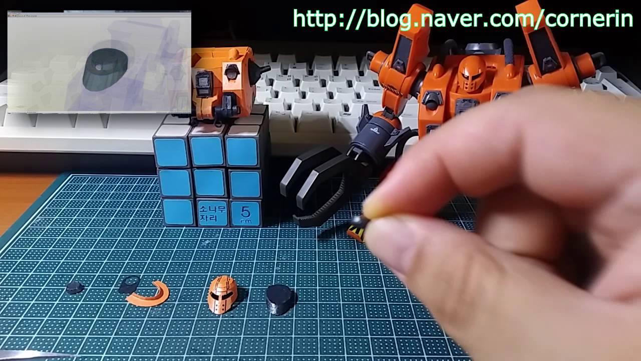 Papercraft Papercraft Mobile Worker Part 05