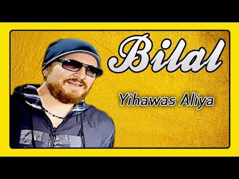 Cheb Bilal - Yihawas Aliya