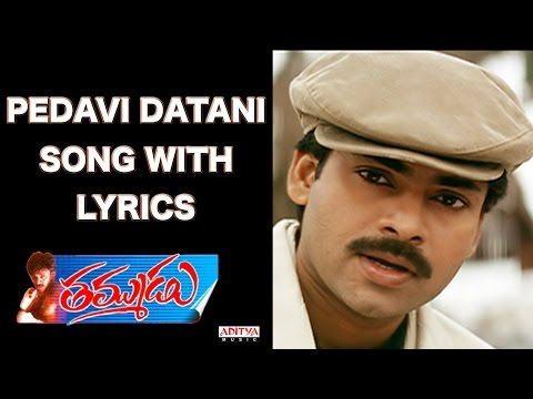 Thammudu Movie Songs - Pedavi Daatani Mata Song With Lyrics - Pawan Kalyan, Preeti