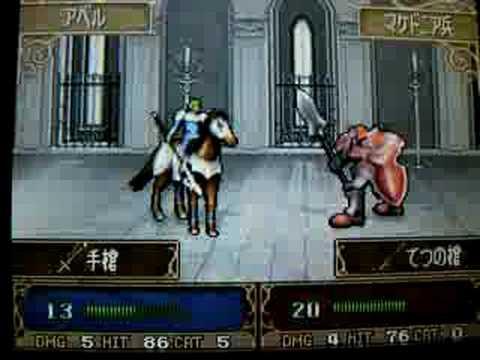 攻略 新・暗黒竜と光の剣