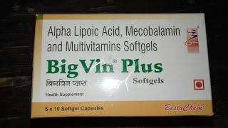 Big Vin ~Plus capsules (कमजोरी से होने वाले चककर को दूर करे !) Use an side effects full hindi review