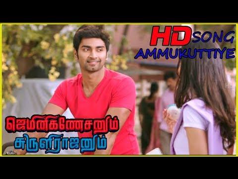 Ammukuttiye Video Song | Gemini Ganeshanum Suruli Raajanum Scenes | Atharva Cheats Regina Cassandra