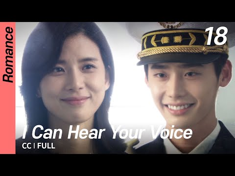 [EN] 너의목소리가들려, I Can Hear Your Voice, EP18 (Full)