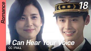 너의목소리가들려 I Can Hear Your Voice EP18