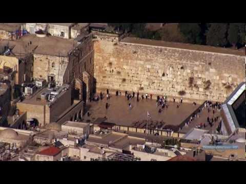 Путешествия HD. Израиль - Как поздравить с Днем Рождения