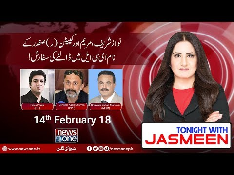 Tonight With Jasmeen - 14-February-2018 - News One