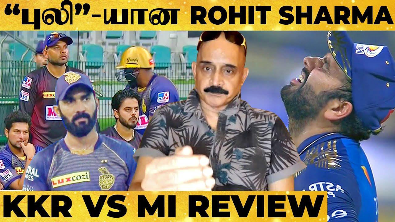 கில்லாடி MI தேங்காய் உடைச்ச KKR!  அபாரமாக ஆடிய Champions   BOSSKEY's BURNING POINT   KKR vs MI   IPL